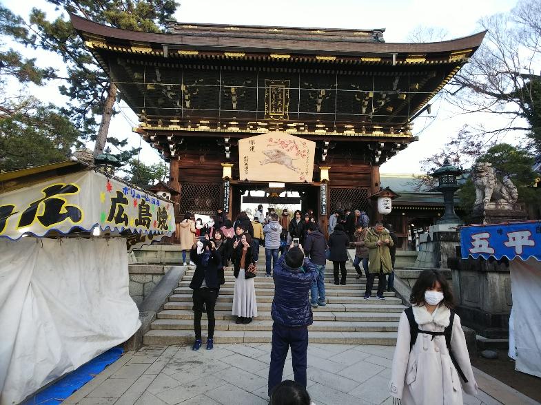 初詣(京都)